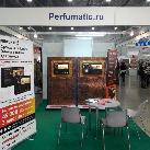 Participation in the exhibition InterSharm